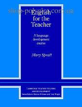 Книга English for the Teacher. A Language Developement Course