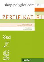 Книга Zertifikat B1: Prüfungsziele, Testbeschreibung