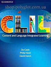 Книга CLIL: Content and Language Integrated Learning