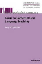 Книга Focus on Content-Based Language Teaching