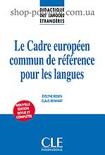 Книга Le point sur le Cadre européen commun de référence pour les langues Nouvelle édition