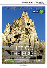 Книга Life on the Edge: Extreme Homes with Online Access Code