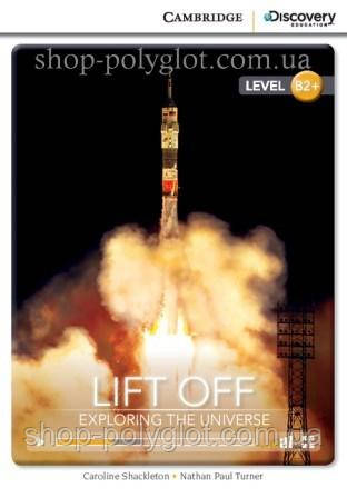 Книга Lift Off: Exploring the Universe with Online Access Code