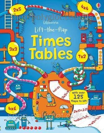 Книга с окошками Lift-the-Flap Times Tables