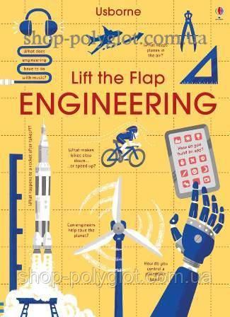 Книга с окошками Lift-the-Flap Engineering