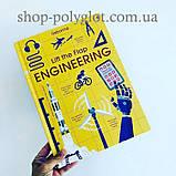 Книга с окошками Lift-the-Flap Engineering, фото 2