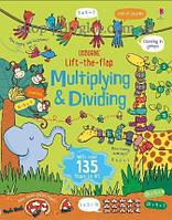 Книга с окошками Lift-the-Flap Multiplying and Dividing