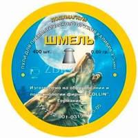 Пульки Шмель Полумагнум 0,69 гр (400 шт.)