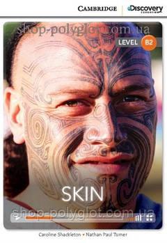 Книга Skin