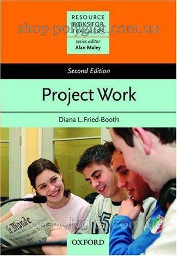 Книга Project Work Second Edition