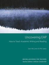 Книга Uncovering EAP