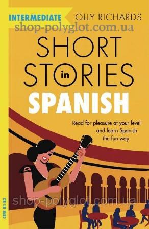 Книга Short Stories in Spanish for Intermediate
