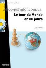 Книга с диском Le Tour du Monde en 80 Jours avec CD audio