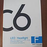 Комплект LED ламп C6 H4, фото 4