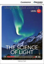 Книга The Science of Light with Online Access Code