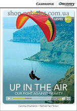 Книга Up in the Air: Our Fight Against Gravity with Online Access Code