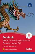 Книга Fender ermittelt: Rätsel um die chinesische Vase