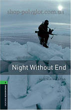 Книга Night Without End