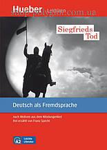 Книга Siegfrieds Tod