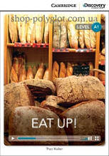 Книга Eat Up! with Online Access Code