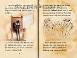 Книга Hamlet, фото 3