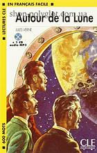 Книга с диском Autor de la Lune avec CD audio
