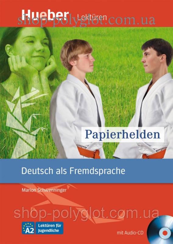 Книга с диском Papierhelden mit Audio-CD