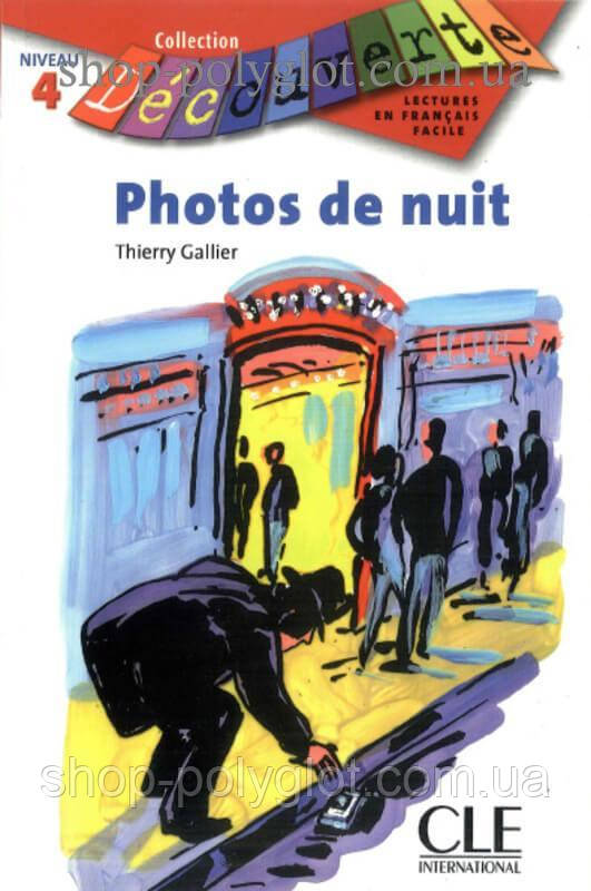 Книга Photos de nuit