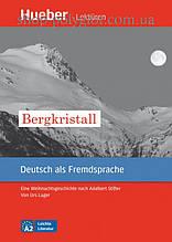Книга Bergkristall