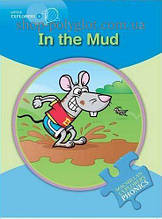 Книга In the Mud