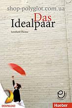 Книга Das Idealpaar