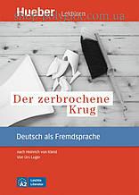 Книга Der zerbrochene Krug