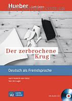 Книга с диском Der zerbrochene Krug mit Audio-CD