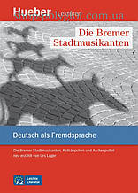 Книга Die Bremer Stadtmusikanten, Rotkäppchen und Aschenputtel