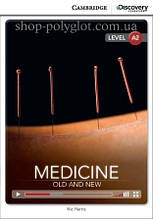 Книга Medicine: Old and New with Online Access Code