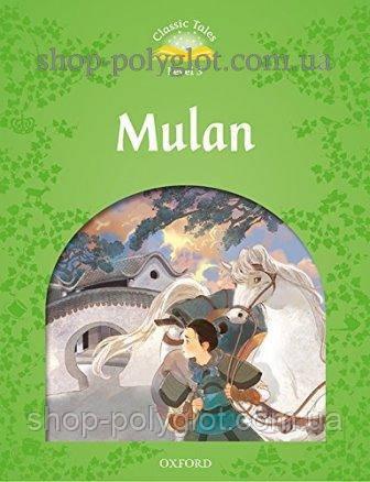 Книга Mulan Audio Pack