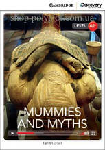 Книга Mummies and Myths with Online Access Code