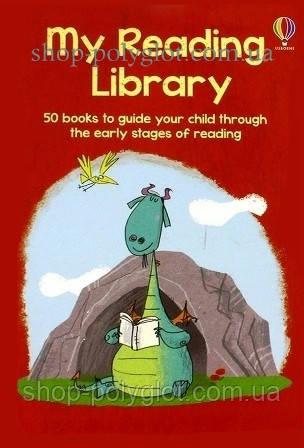 Набор книг My Reading Library