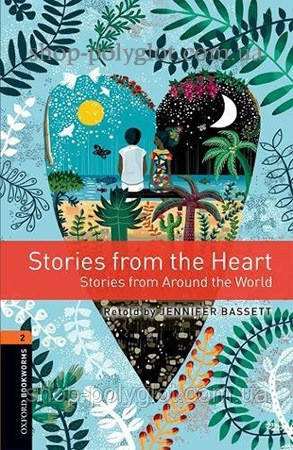 Книга Stories from the Heart