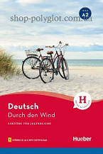 Книга Durch den Wind