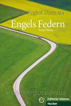 Книга Engels Federn