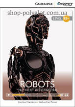 Книга Robots: The Next Generation? with Online Access Code