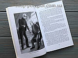 Книга The Invisible Man, фото 3
