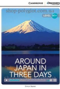 Книга Around Japan in Three Days