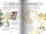 Книга Cinderella, фото 2