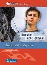 Книга Timo darf nicht sterben!