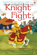Книга Knight Fight (Book 14)