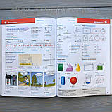 Книга Oxford Picture Dictionary Second Edition English-Russian, фото 2