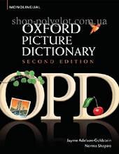 Книга Oxford Picture Dictionary Second Edition Monolingual
