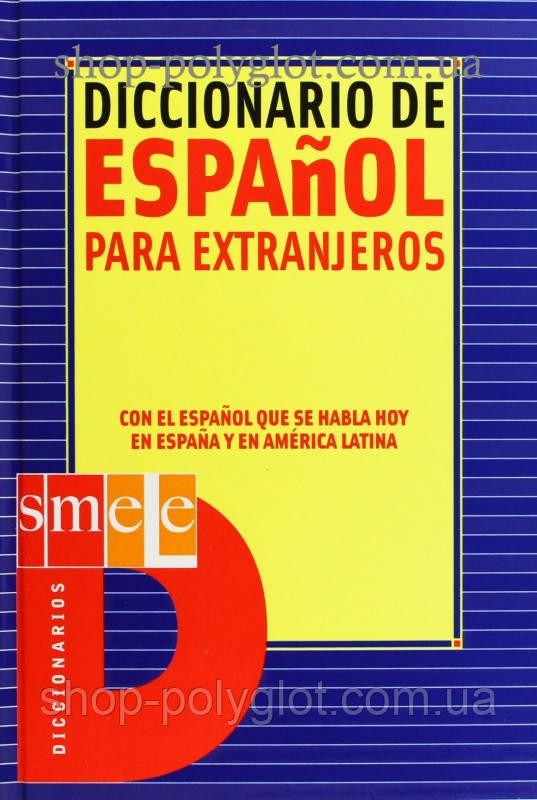 Книга Diccionario de español para extranjeros